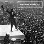 Greensky Bluegrass – Past My Prime